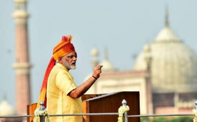 लाल किला के प्रचीर से पीएम मोदी ने स्वतंत्रता दिवस पर दिया भरोसा