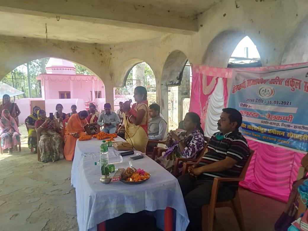 महिला सखी मंडल महिलाओं के लिए वरदान- मीना देवी