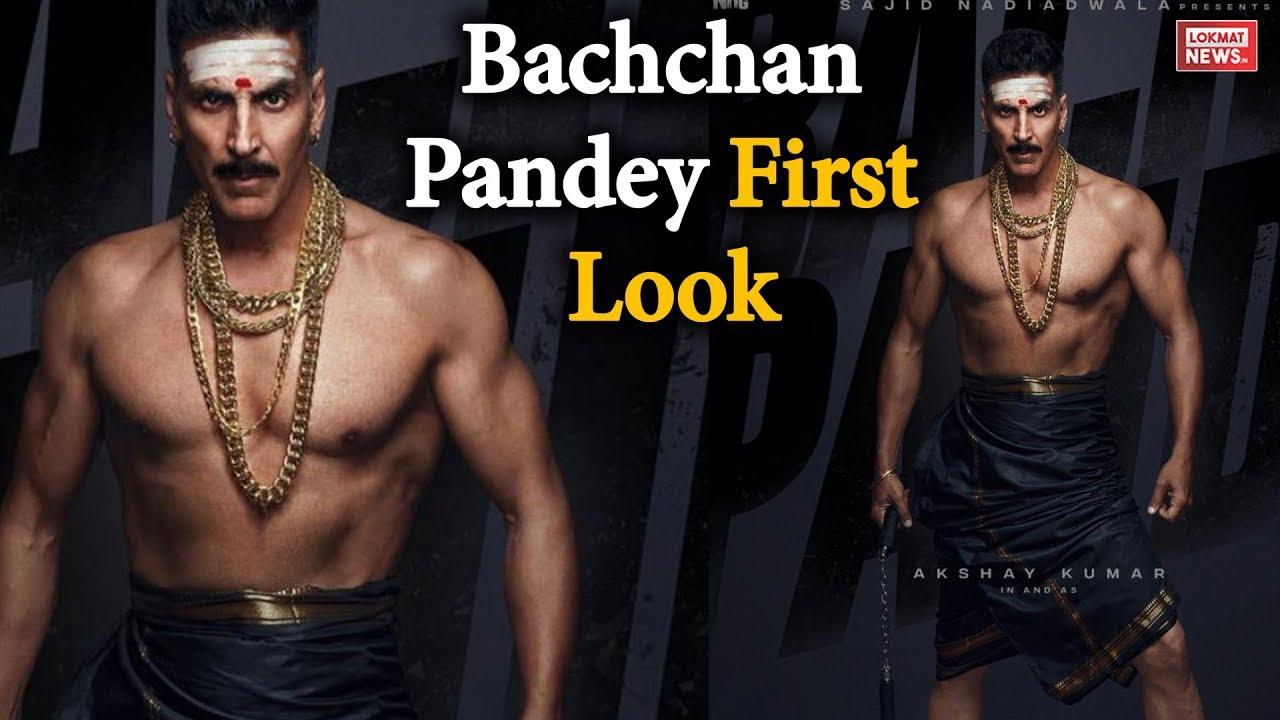 अक्षय की फिल्म 'बच्चन पांडे' की रिलीज डेट से उठा पर्दा