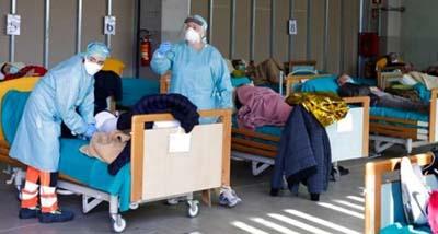अस्पताल में नर्सों से अश्लील हरकत कर रहे जमाती