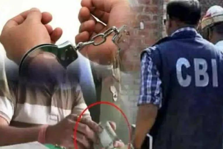 सीबीआई ने बीसीसीएल पीएफ क्लर्क को 10 हजार रिश्वत लेते रंगे हाथ गिरफ्तार किया है।