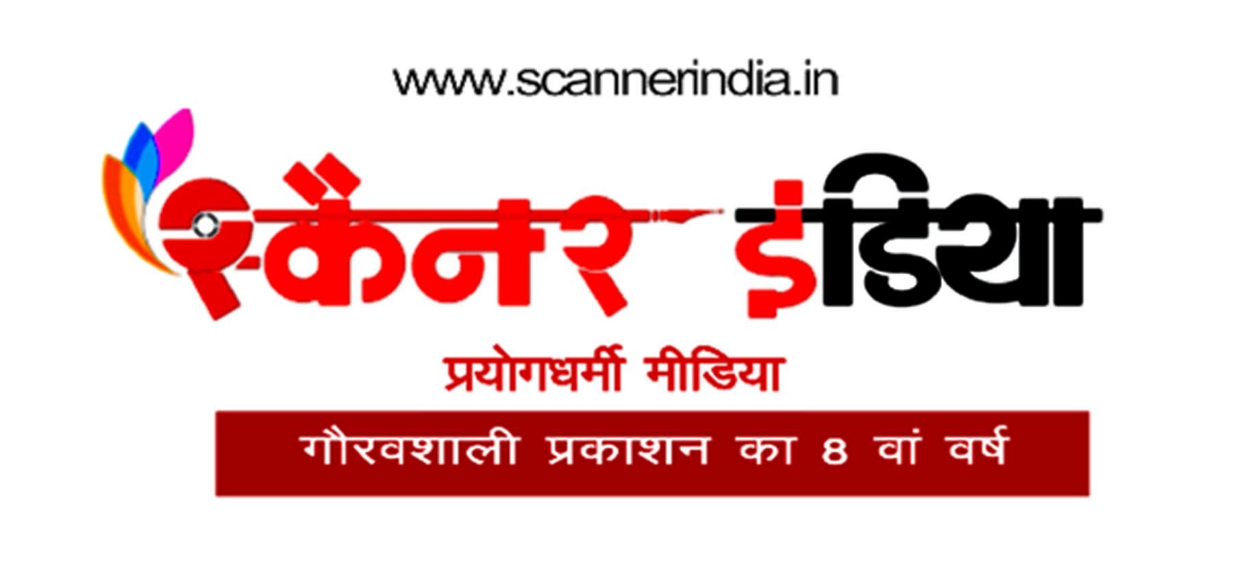 कोरोना ब्लास्ट @ भारत में पिछले 24 घंटे में कोरोना वायरस के सर्वाधिक 45,720 मामले सामने आए, 1,129 मौतें हुईं।