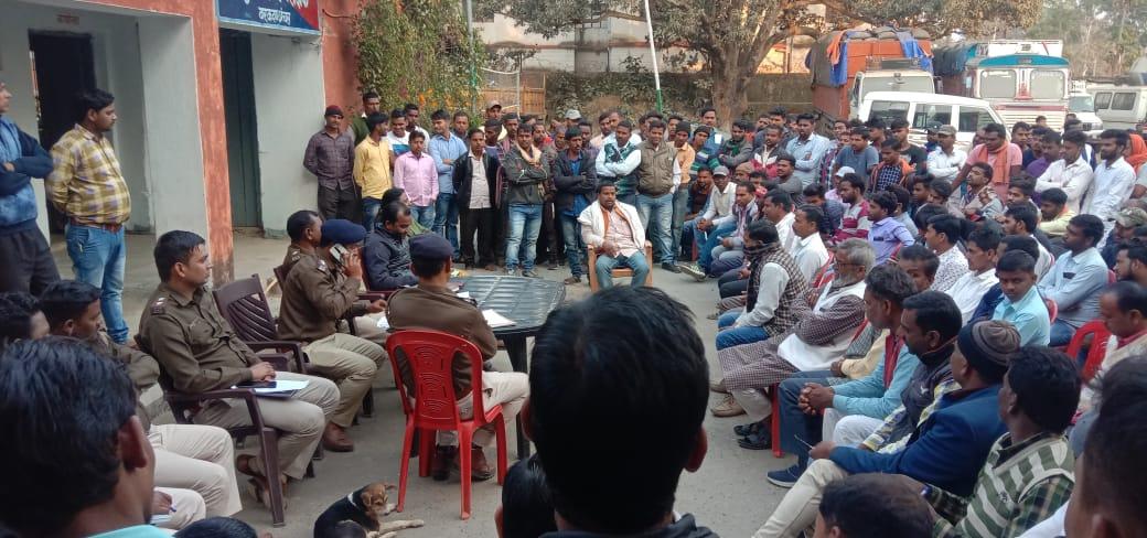 बरकट्ठा थाना परिसर में सरस्वती पूजा को लेकर हुई बैठक