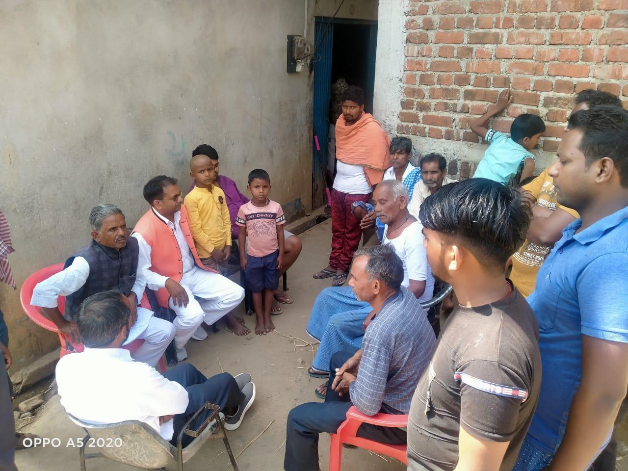 भाजपा किसान मोर्चा प्रदेश कार्यसमिति सदस्य केदार साव ने मृतकों के परिजनों को आश्वासन देते हुए मुआवजा दिलाने की बात कही