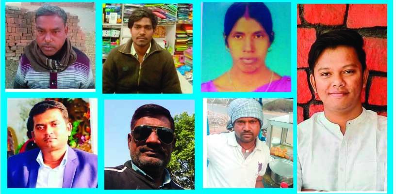 रघुवर दास की सरकार और वर्तमान में हेमन्त सोरेन की सरकार में कौन अच्छी