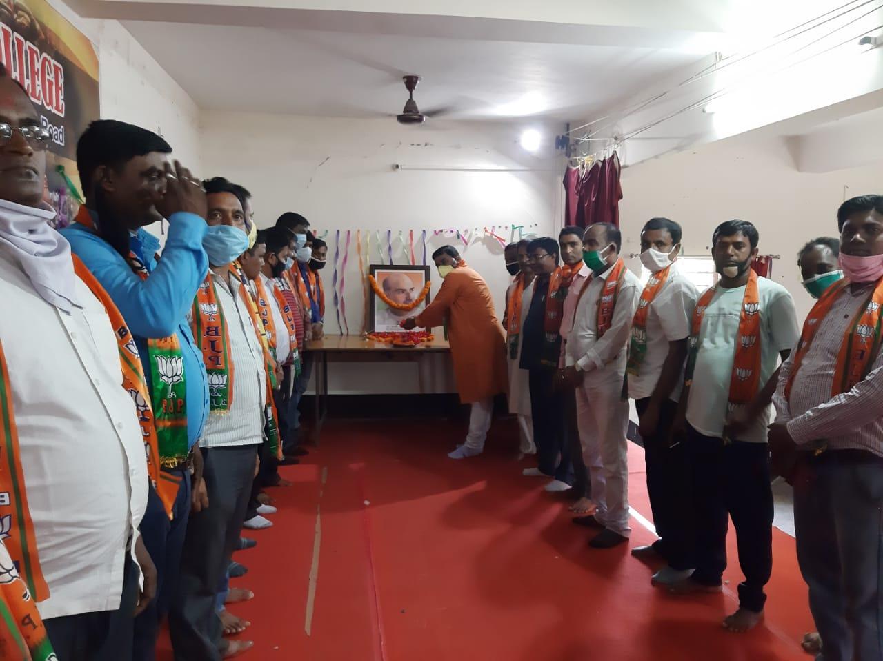 बलियापुर स्थित प्रिजन B.Ed कॉलेज के प्रांगण में स्वर्गीय श्यामा प्रसाद मुखर्जी का बलिदान दिवस मनाया गया