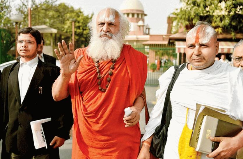 श्रीरामजन्मभूमि ट्रस्ट पर विवाद, महंत धर्मदास ने पीएमओ को भेजा लीगल नोटिस, जानें क्या है विवाद