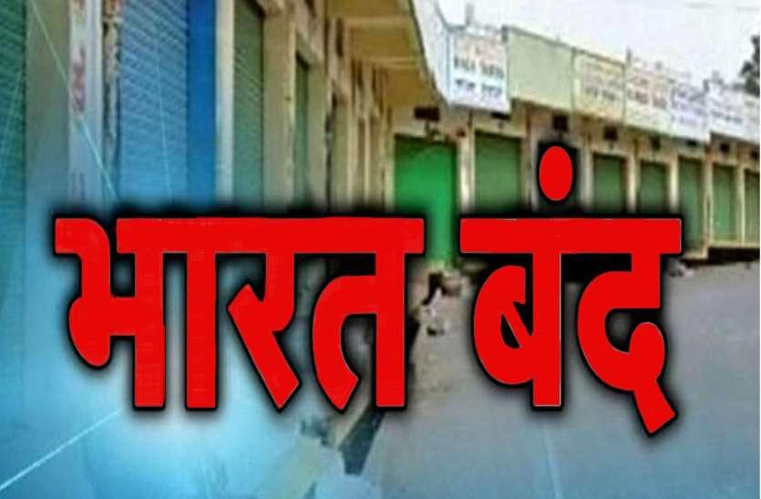 मोदी सरकार के खिलाफ 10 ट्रेड यूनियन ने बुलाया 26 नवंबर को देशव्यापी बंद