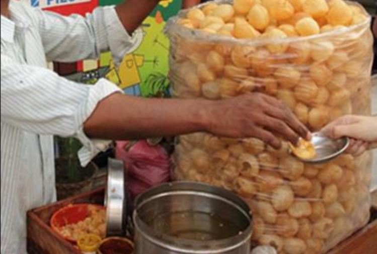 गोलगप्पे, चाऊमीन, चाट-पकौड़ी बेचने वाले स्ट्रीट वेंडरों पर प्रशासन ने लगाई रोक